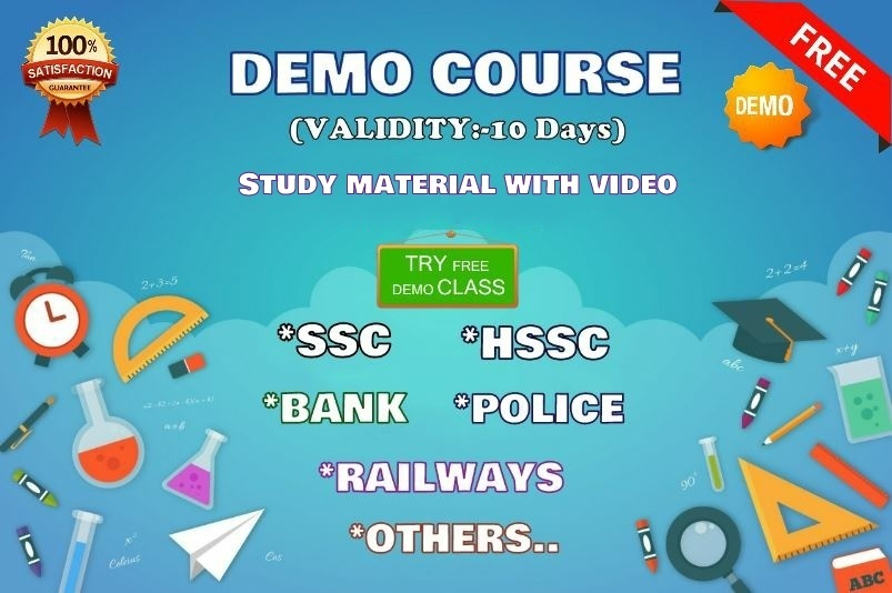 mxsii tech Demo Course