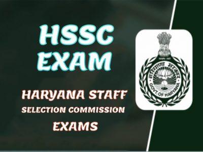 HSSC EXAMS