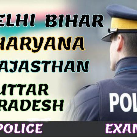 POLICE EXAMS