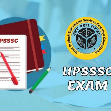 UPSSSC EXAMS