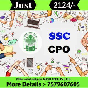 mxsii tech ssc cpo course