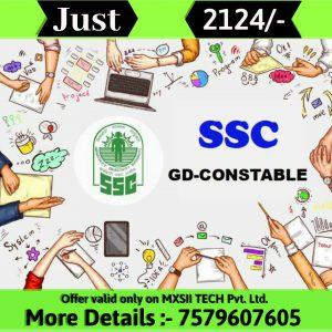 mxsii tech ssc gd contestable course