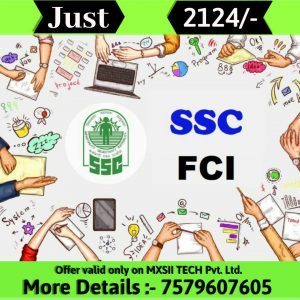 mxsii tech ssc fci course