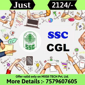 mxsii tech ssc cgl course