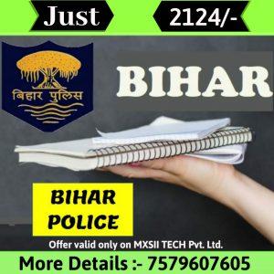 mxsii tech bihar police course