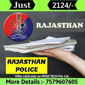 mxsii tech rajasthan police course