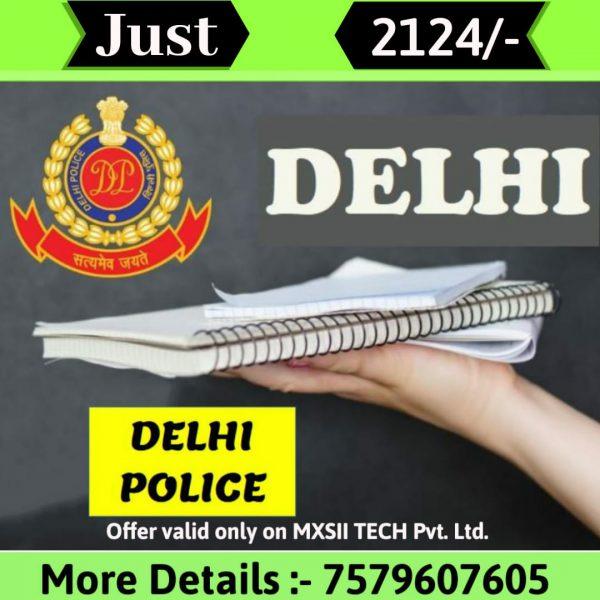 mxsii tech delhi police course