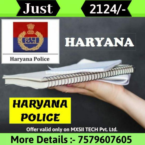 mxsii tech haryana police course