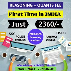 mxsii tech reasoning + quants